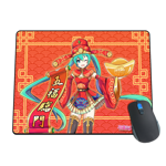 Wu Fu Lin Men Mousepad