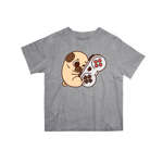 Super Puglie 2 Toddler Tee